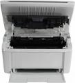 Принтер HP LaserJet Pro M28w   принтер/сканер/копир, A4, 18 стр/мин, 32Мб, USB, WiFi - Принтер HP LaserJet Pro M28w   принтер/сканер/копир, A4, 18 стр/мин, 32Мб, USB, WiFi